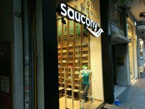 saucony_pinakida