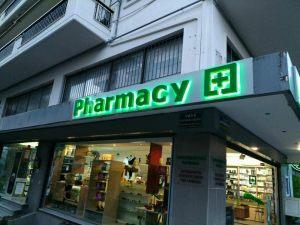 pharmacy-epigrafi