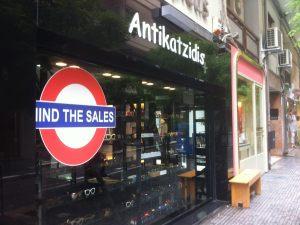 mind_the_sales
