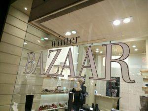 winter_bazaar