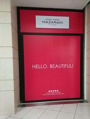 mazaraki_window