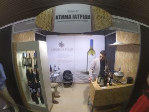 ktima_iatridi