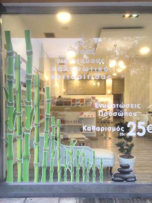 bamboo_sticker