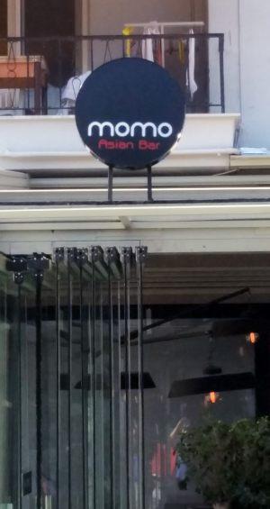 momo_epigrafi