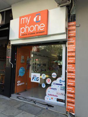 my_phone
