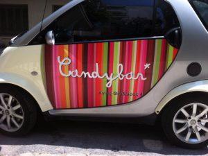 candybar_smart