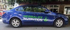 herbalife_car