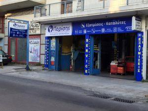 parisis_epigrafes