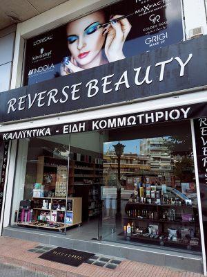 reversebeauty_pvc